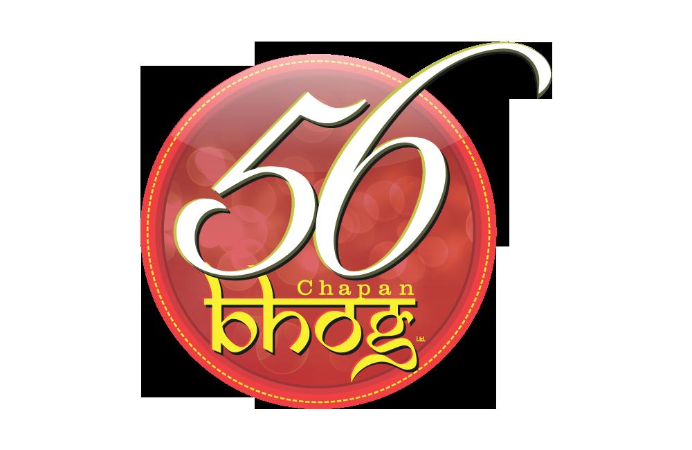 chapanbhog